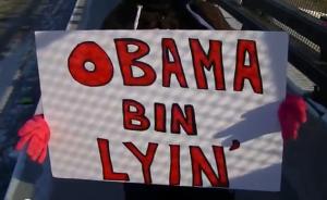Lima-ObamaBinLying